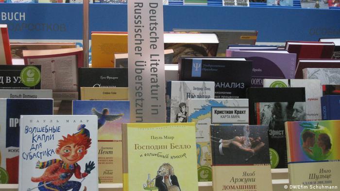 Переводы с немецкого на Московской книжной ярмарке