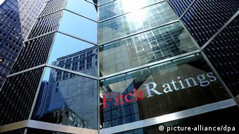 O οίκος αξιολόγησης Fitch στη Νέα Υόρκη