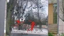 Iranische Botschaft Iran in Deutschland Berlin +++ ACHTUNG SCHLECHTE QUALITÄT +++