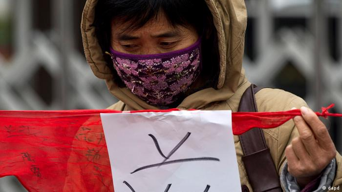 China - Proteste nach HIV Infektion