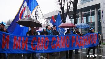 Sa jednog od ranijih protesta u Banjaluci