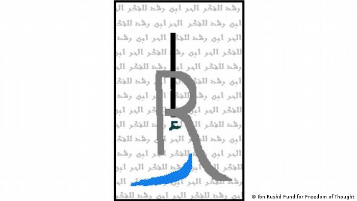 Logo Ibn Rushd Fund for Freedom of Thought
