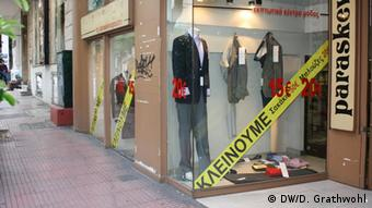 Store closing Foto: Daphne Grathwohl