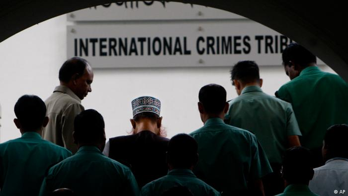 Internationales Gericht in Dhaka Bangladesch ARCHIVBILD