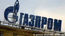 Gasprom Schriftzug in St. Petersburg
