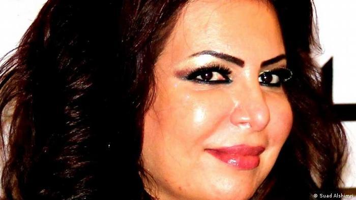 Suad Alshimri (Suad Alshimri)