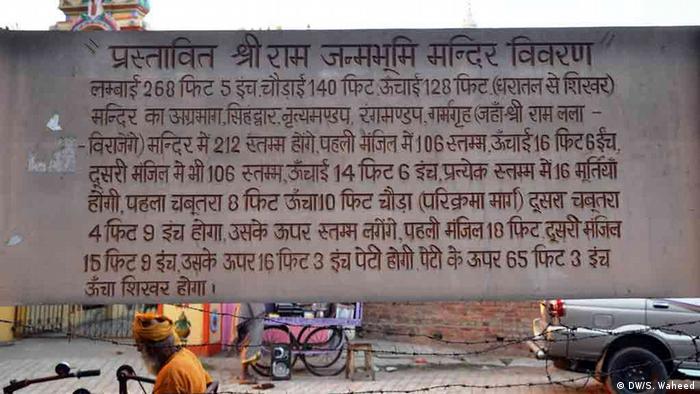 Indien Standort für neuen Tempel in Ayodhya (DW/S. Waheed)
