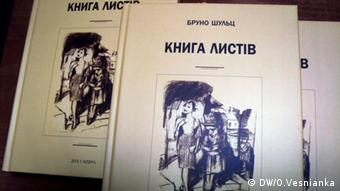 Title: Books about Bruno Schulz Keywords: Ukraine, books, Bruno Schulz Who took this picture/photography?: Olga Vesnianka When was this picture taken? December 2012 Where was this picture taken? Kiew Picture description: New books On which occasion/ in what situation was this picture taken? Book presentation Grant of rights: Hereby I grant Deutsche Welle the right to use the picture I provided without any temporal, substantive and spatial restrictions. I assure that the/these picture/s where taken by me and that I have not yet granted the transferred here rights for exclusive use to a third party. If I have not taken the delivered picture by myself, but obtained it from a third party, I assure that this photographer has granted me the right to use it on the platform DW-WORLD.DE without any temporal, substantive or spatial restrictions and affirmed in writing that he/she has taken the picture/s by himself/herself and has not granted the right to use it/them to any other party. Full name of the deliverer: Olga Vesnianka Mailing address, including country: 03190, Ukraine, Kiew, Baumana 20-94 Mail-Address: gkpora@gmail.com