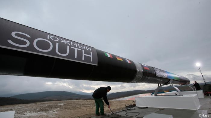 Газопровід Південний потік