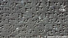 Entstehung der Schrift - Keilschrift