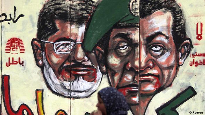 Potret Hosni Mubarak, Mohamed Tantawy, dan Mohamed Mursi