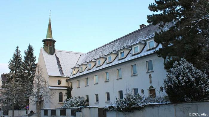 Бывший монастырь ордена францисканцев в Ульме
