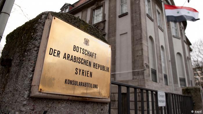 Germany expels Syrian embassy staff | News | DW | 10.12.2012