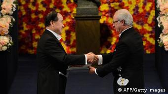 Stockholm Literatur Nobelpreis Verleihung 2012 Mo Yan
