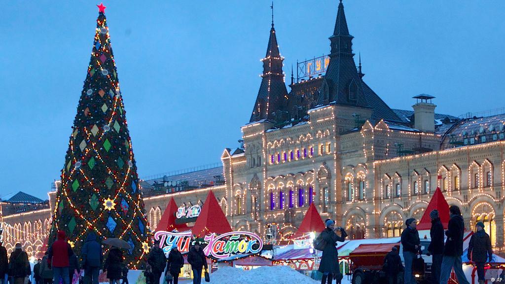 La Frondosa Historia Del árbol De Navidad Alemania Hoy Dw 18 12 2012