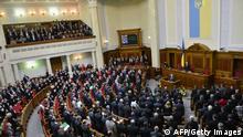 konstituierende Sitzung des ukrainischen Parlaments