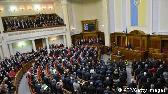Заседание в Раде по вопросам конституционных изменений
