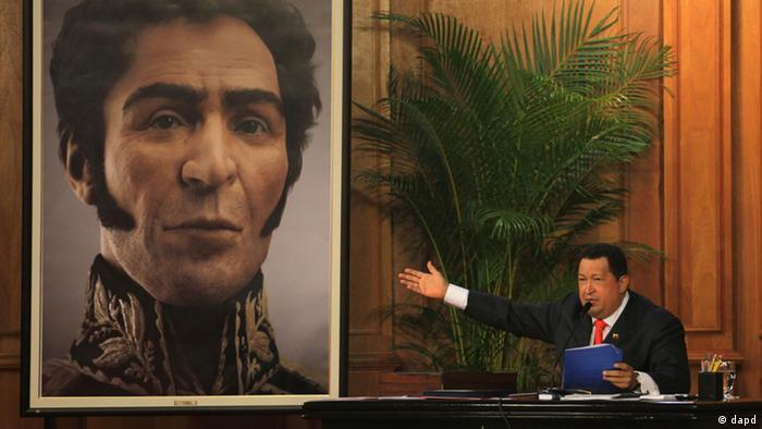 Президент Венесуели Уго Чавесс презентує реконструкцію обличчя Сімона Болівара