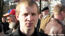 Vorsitzender der belarussischen Organisation Junge Front Dmitrij Daschkewitsch Zusteller: Natallia Makushyna Eingestellt am 10.12.2010. Bild: Gennadij Kesner/DW