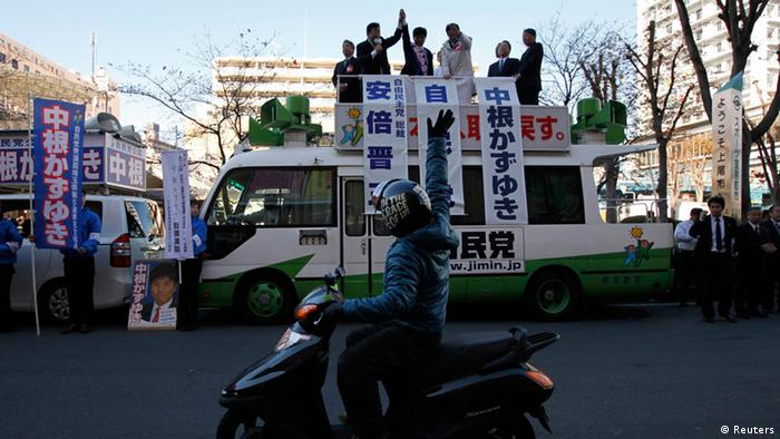 Japanese politicians make final push for votes | News | DW