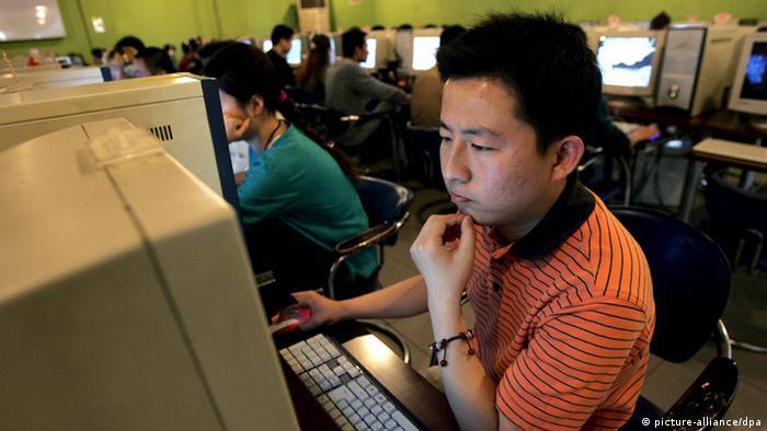 Symbolbild Chinas große Firewall