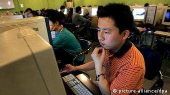 Symbolbild Chinas große Firewall (picture-alliance/dpa)