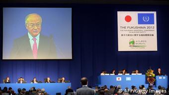 IAEA head Yukiya Amano YOSHIKAZU TSUNO/AFP/Getty Images