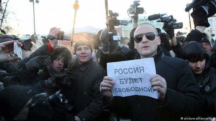 Серед затриманих - Сергій Удальцов з Лівого фронту