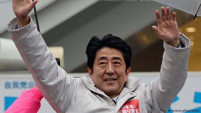 Leader of Japan's main opposition Liberal Democratic Party and former Prime Minister Shinzo Abe waves to voters during a campaign event in Kawaguchi, near Tokyo, Japan, 15 December 2012. Political leaders made their final campaign speeches on the eve of the general election. The latest opinion polls show that the Liberal Democratic Party may return to power after a three-year blank since they were defeated by the Democratic Party of Japan in August 2009. EPA/FRANCK ROBICHON