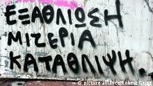 Το γκράφιτι της κρίσης στην Αθήνα