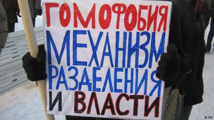 В россии не запрещен гомосексуализм запрещена пропаганда