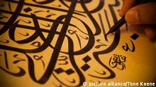 Kalligraphie arabisch Istanbul Türkei türkisch