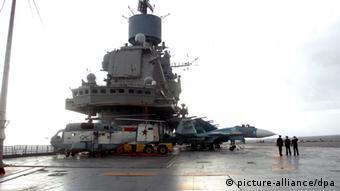 Корабль российского МВФ в сирийском Тартусе