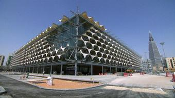 19.12.2012 DW im Focus Nationalbibliothek Riad 2