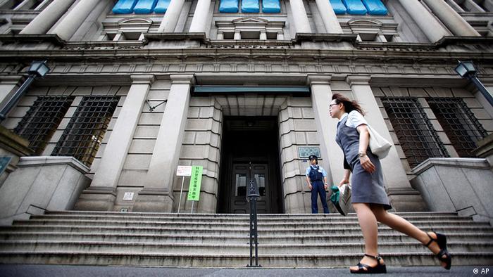 Japan Wirtschaft Zentralbank in Tokio Gebäude(Foto: AP)