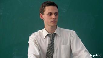 Юрий Скляр