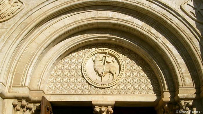 The portal to the Lutheran Chruch of the Redeemer in Jerusalem