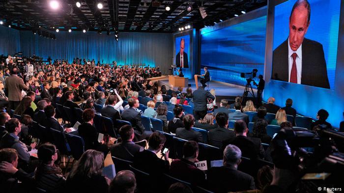 Пресс-конференция Путина (фото из архива)