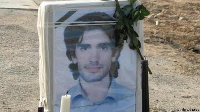 محسن روحالامینی از کشتهشدگان بازداشتگاه کهریزک