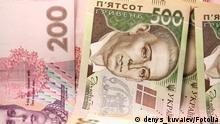 Ukraine Geldscheine