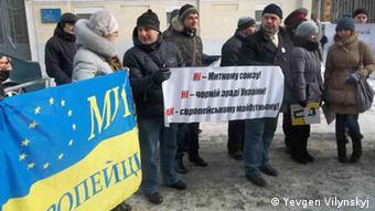 Активисты движения Мы - европейцы на акции против вступления Украины в Таможенный союз
