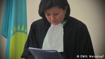 Казахстанский суд выносит приговор
