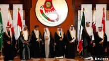 Gulf Cooperation Council in Bahrain