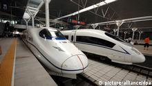 Bildergalerie Hochgeschwindigkeitszüge China CRH3
