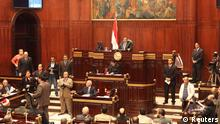 Ägypten Kairo Verfassungsreferendum