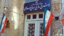Iran Außenministerium in Teheran