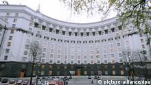 Ukraine - Regierungsgebäude in Kiew