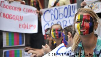 Ukraine demonstrators against censorship and for freedom of opinion (Foto: Genya Savilov/AFP/Getty Images)