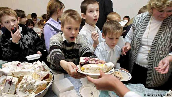 Детский дом в России