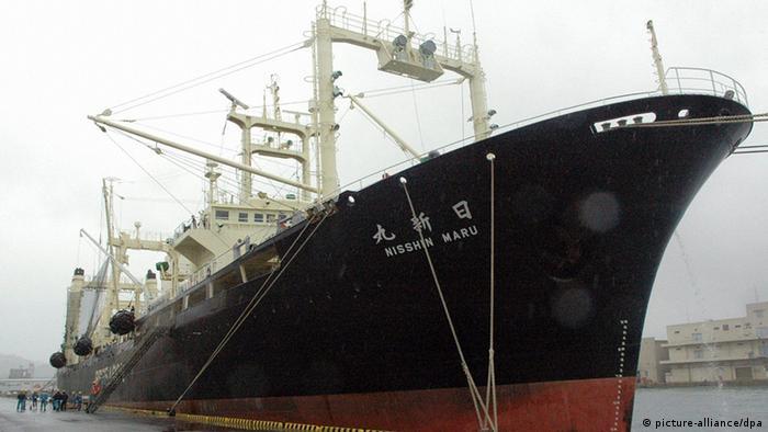 Japan whaling ship the Nisshin Maru